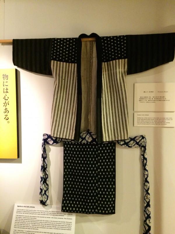 Sashiko, shibori and kasuri